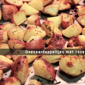MijnAardappel.nl - Recept Ovenaardappeltjes met rozemarijn